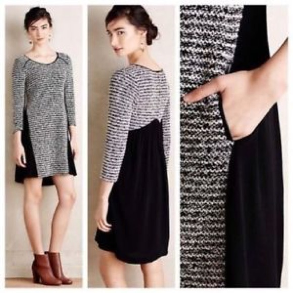 Anthropologie Dresses & Skirts - Anthropologie Maeve Marled Stripe Swing Dress